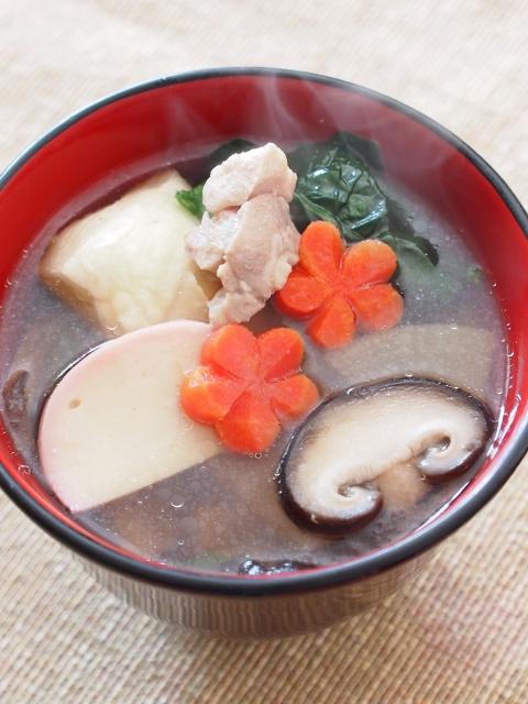 ozouni-osumashi