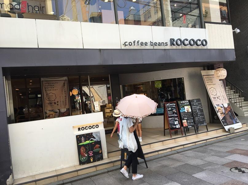 トクメイコーヒーの実店舗ROCOCOの外観