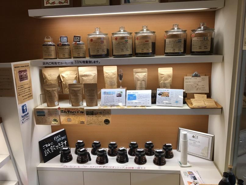 ロクメイコーヒーの試飲できるコーヒー豆販売