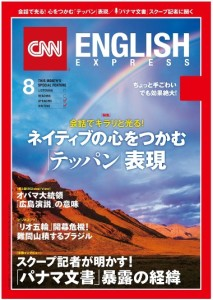 英語リスニングおすすめの本
