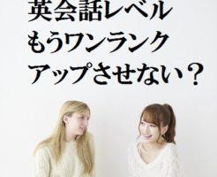 英会話で話す女性