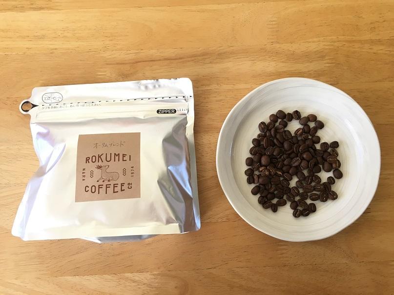 ロクメイコーヒーのオータムブレンドのコーヒー豆