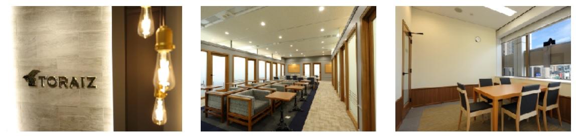 トライズ東京霞が関センターの教室の様子