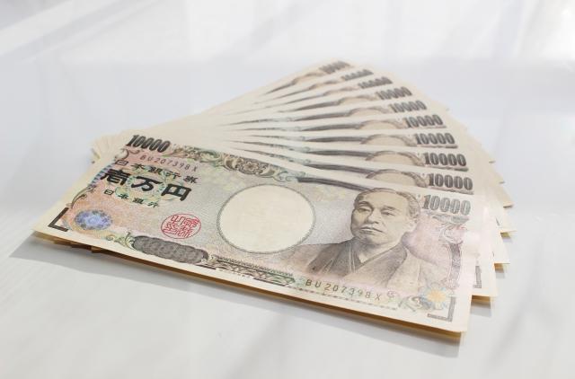 ブログで稼いだ10万円