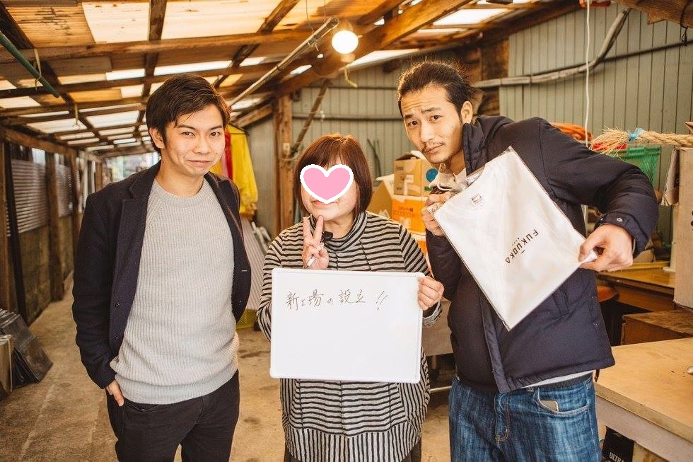 稲沼さん、熊本の実家へ来る