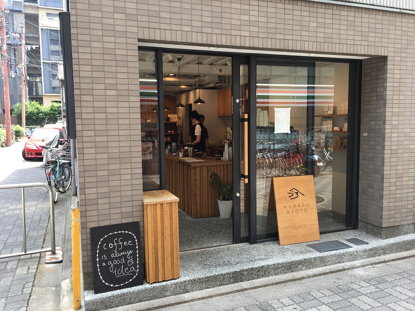 KURASUお店の外観