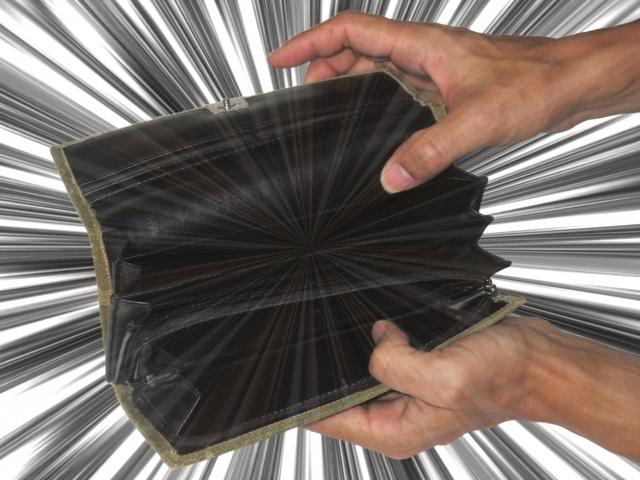 お金がないサラリーマンの財布