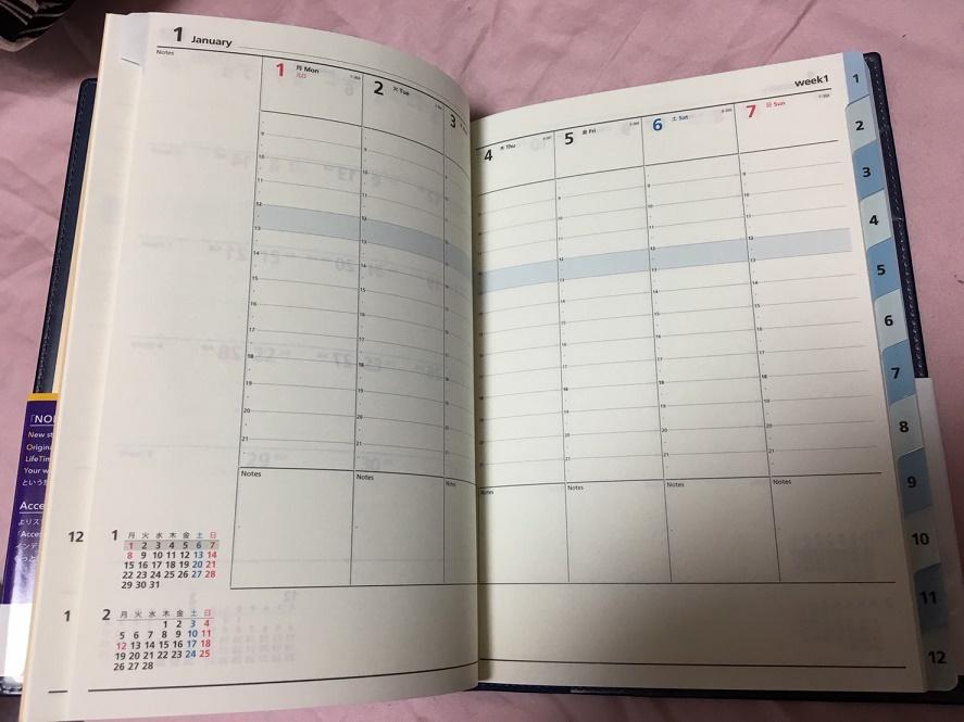 時間単位で予定が書き込める手帳
