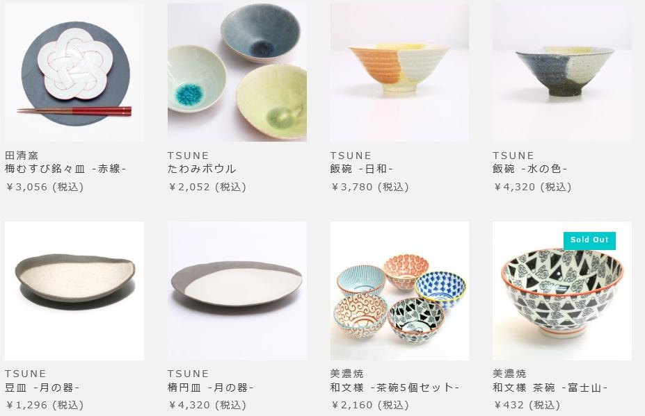 TSUNEの商品一覧