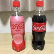コカコーラのピーチ味のボトル