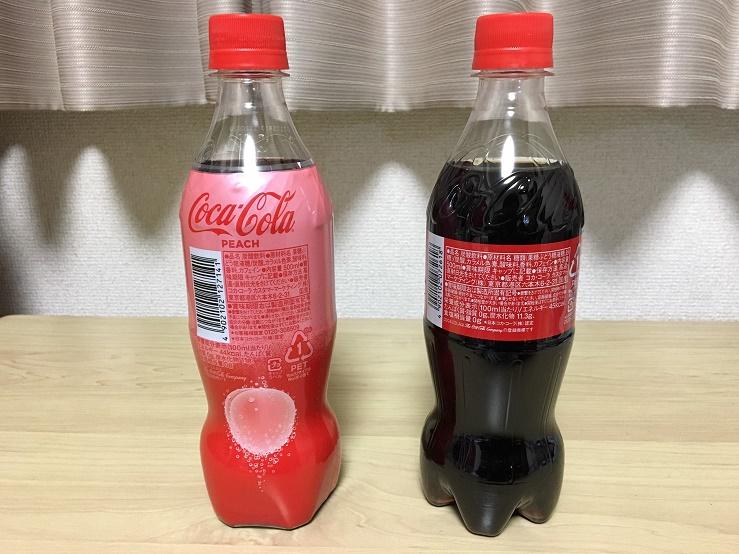 コカコーラのピーチ味のボトルの背面