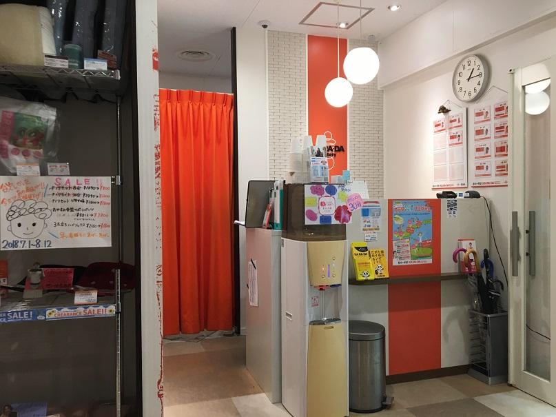 カラダファクトリー大阪駅前第2ビル店の受付の様子
