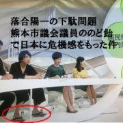落合陽一がニュース番組に下駄で出演している画像