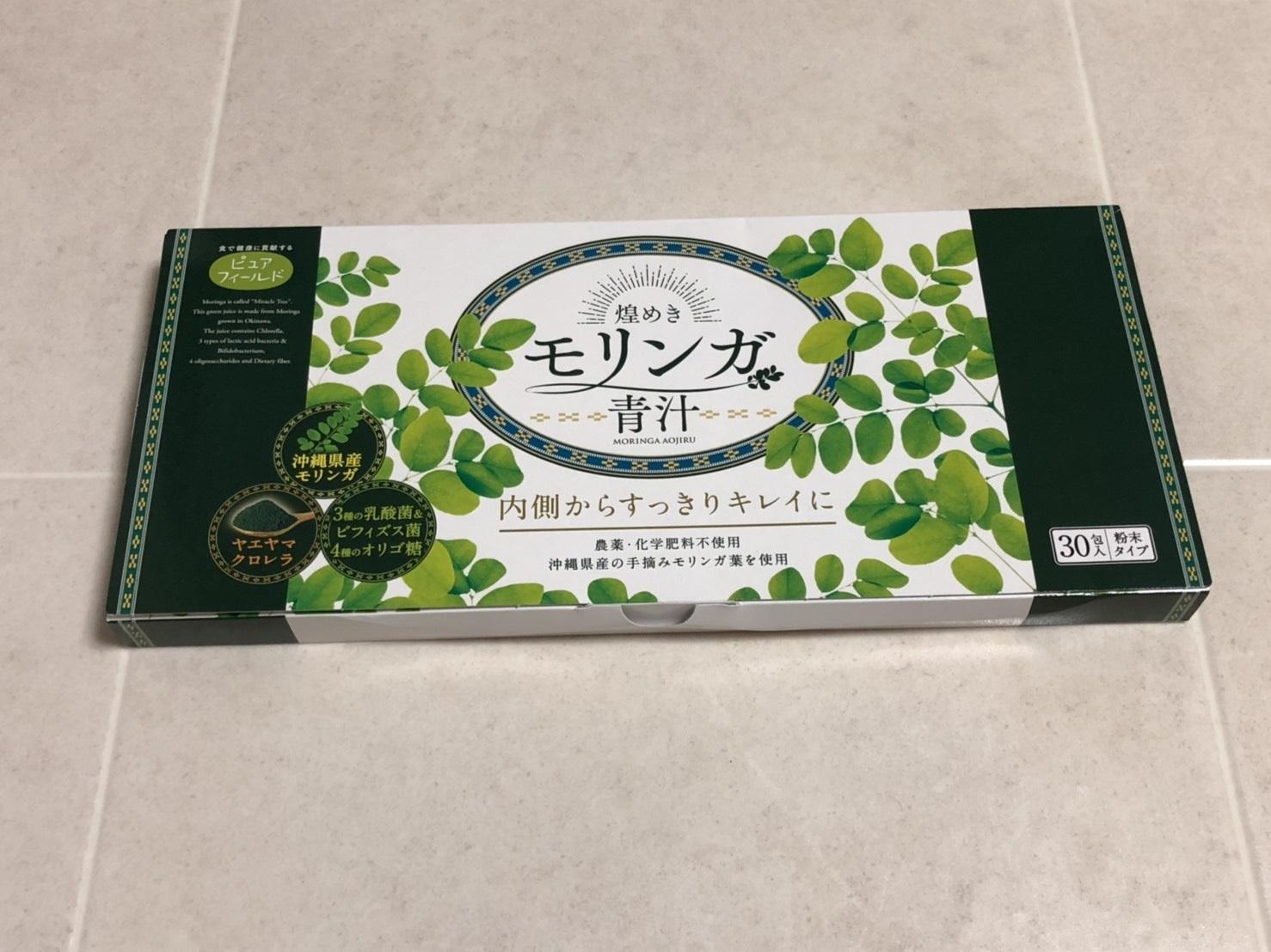 モリンガ青汁の外箱